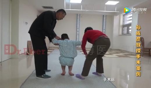 【视频案例】爷爷奶奶:今后的路,换我搀扶你们走下去!