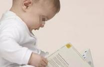 儿童脑瘫的早期症状有什么啊